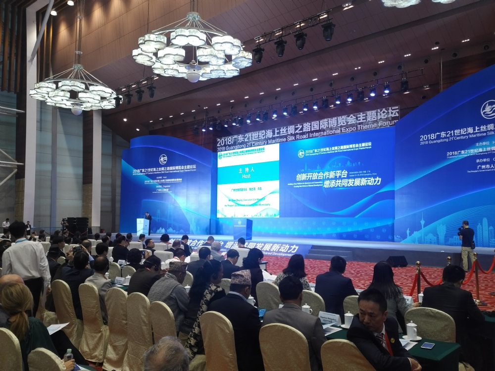2018 Guangdong 21st Century Maritime Silk Road International Expo Theme Forum, Guangzhou, China, 25-26 October 2018