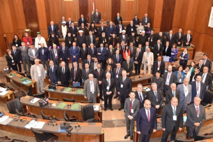 "Participation of the PABSEC Delegation in the International Conference ""Diversity in Unity and Fundamental Freedoms for Christians and Muslims in the Middle East: A Conference for Parliamentary Dialogue"", Beirut, Lebanon, 3-4 April 2018"