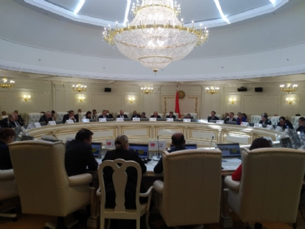 "Business Forum ""The Republic of Belarus – Member States of the Black Sea Economic Cooperation"", Minsk, 29-30 May 2018"