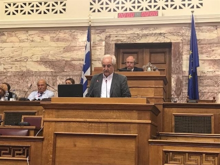 Participation of Mr. Konstantinos Morfidis, Head of the PABSEC Hellenic delegation and Mr. Miltiadis Makrygiannis, PABSEC Deputy Secretary General, in the 25th I.A.O. General Assembly, Athens, 25 – 29 June 2018