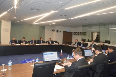 "Meeting of Interested Member States on the Implementation of the ""Golden Fleece"" Project, Istanbul, 30 January 2019"