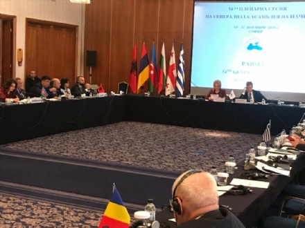 The 54th PABSEC General Assembly, Sofia, 19-21 November 2019 - third day, 21 November 2019 - Plenary Session