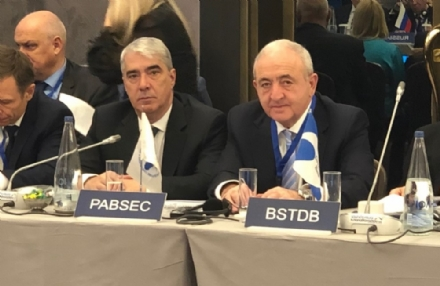 41st Meeting of the Council of Ministers of Foreign Affairs of the BSEC Member States, Athens, 13 December 2019