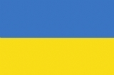 The PABSEC International Secretariat expresses its warmest congratulations on the occasion of the Independence Day of Ukraine