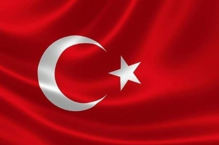 Congratulations to our host country, the Republic of Turkey, on the occasion of Republic Day, celebrated on 29 October.