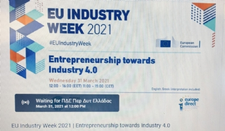 "Participation of the PABSEC International Secretariat to the online workshop ""Entrepreneurship towards Industry 4.0"", 31 March 2021"