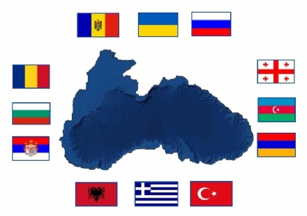 "International Student Essay Competition: ""Views and Perspectives for the Future in the Black Sea Region"""