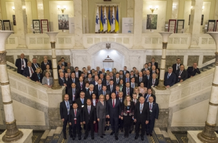 The Fiftieth Plenary Session of the PABSEC General Assembly, Kyiv, 29 November 2017